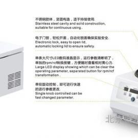 deem-6d台式低速离心机 性能参数
