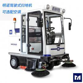 无锡驾驶式扫地车 电动扫地机价格 明诺扫地机