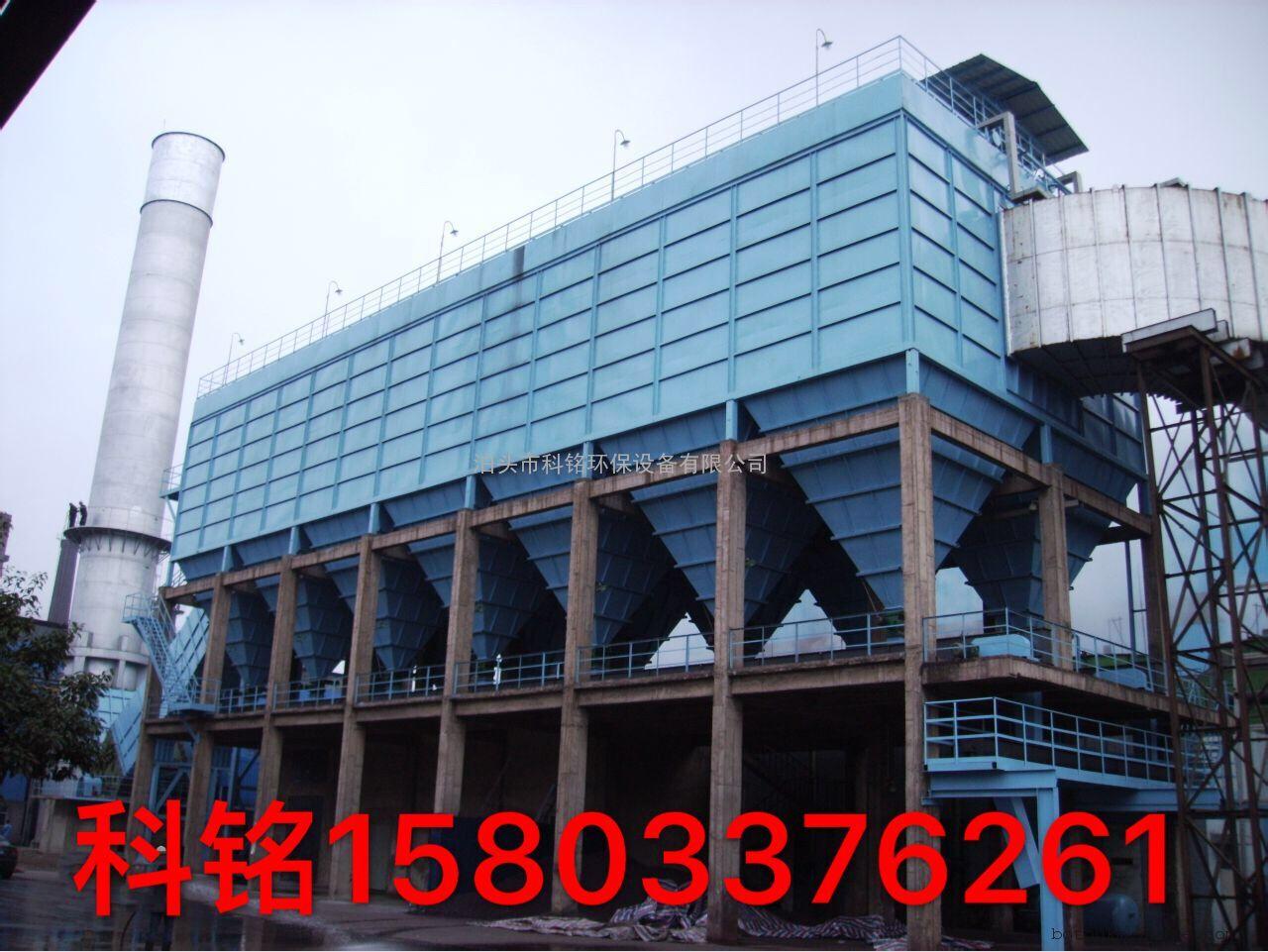 钢厂烧结机头静电除尘器20毫克超低排放改造厂家