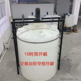 一次成型塑料10立方污水处理储罐 环保供应食用水塑料水箱