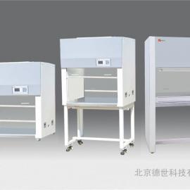 超净工作台 CJ-2D-FS全新优惠-泰斯特