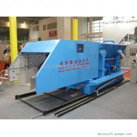 厂家供应 电炉加料车 电炉振动给料机 价格
