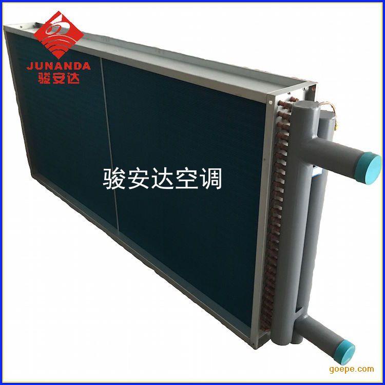 广东大型场所风柜表冷器/翅片冷凝器/空调换热器厂家报价