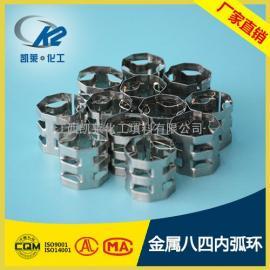 金属八四内弧环填料 304 316L金属不锈钢填料