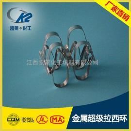 金属超级拉西环 异拉西环 不锈钢拉西环 异形