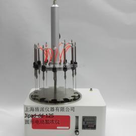 12/24位机动自动机械水浴氮吹仪机动本生灯架起落式