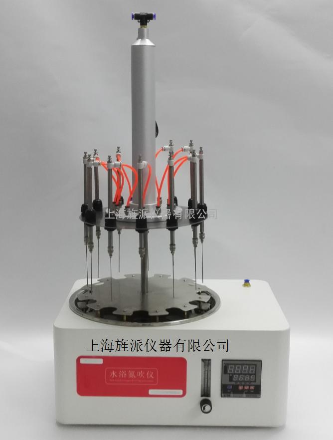 12/24位电动圆形水浴氮吹仪电动试管架升降式