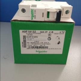 施耐德微型断路器,iC65N1PC32A,A9F18132
