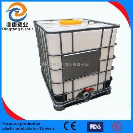 许昌市IBC吨桶千升桶化工溶剂溶液塑料储罐