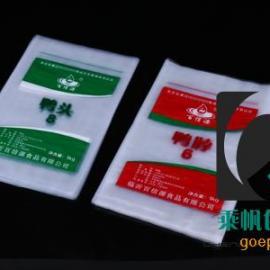 厂家优惠销售郑州耐高温蒸煮袋
