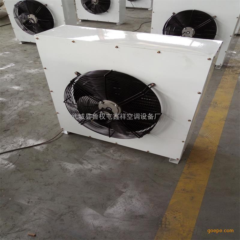 热水式暖风机生产厂家