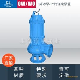 立式潜水排污泵/高效节能排污泵QW100-85-20