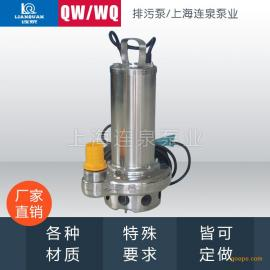 高扬程低噪音/淤泥泵/不锈钢耐腐蚀泵40QW15-15