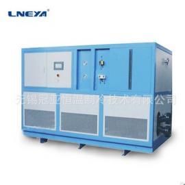 超低温冷冻机 LC-60W--水冷冷冻机-25℃~-5℃
