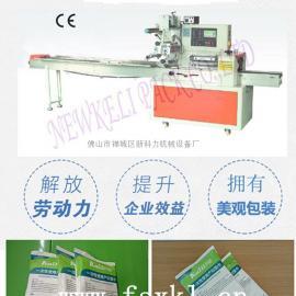 产妇垫巾包装机,纸袋装产妇垫巾包装机