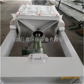 巨鑫BAS500-U小型板框压滤机