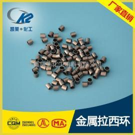 金属拉西环填料 不锈钢散堆拉西环 304碳钢拉西环