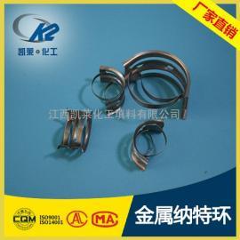 金属纳特环 不锈钢304纳特环填料 化工填料