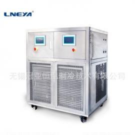 冠亚双层玻璃反应釜冷热源动态恒温控制安全稳定