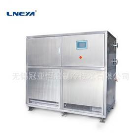 冠亚一体式高低温恒温循环器大批安全可靠
