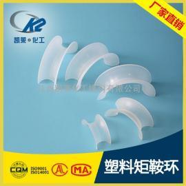 塑料矩鞍环填料 聚丙烯各种材质齐全 矩鞍环化工填料