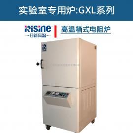 箱式电阻炉 马弗炉生产厂家合肥日新高温