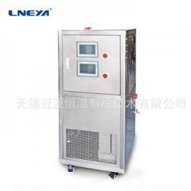高低温一体机保暖冷却循环装配-25~ 200℃一拖二系统