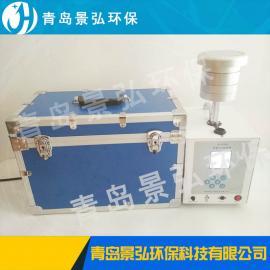 江苏扬州便携式颗粒物采样器带电池,TSP总悬浮颗粒物采样器