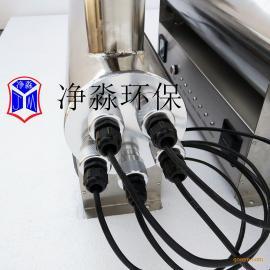 净淼JM-UVC-375啤酒厂紫外线消毒器 可定制
