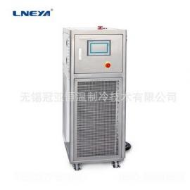 高低温浴槽实验室专用制冷加热循环器 配套反应器高低温恒温槽