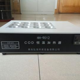 HH-9012型12孔�碉@COD恒�丶�崞�-常�款市�鲎畛S每�