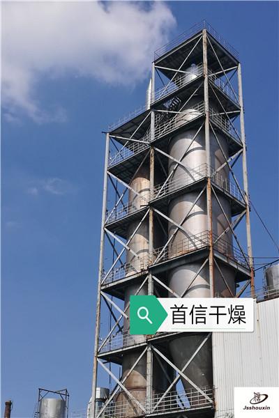 常州首信干燥熔融冷却喷雾造粒机