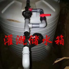 5吨圆柱形水箱5方液体肥料储存罐生产商
