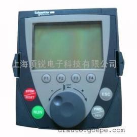 施耐德变频器操作面板VW3A1101变频面板