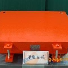 固定型抗震球型钢支座 供货商