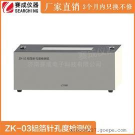 铝箔检测仪器