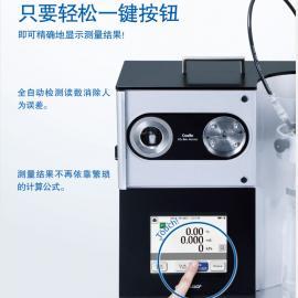 二氧化碳浓度测定仪|小容量二氧化碳测定仪|瓶装饮料二氧化碳糖度