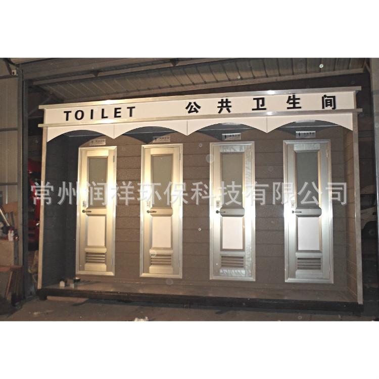 四川移动厕所 景区环保厕所