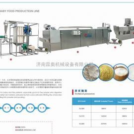 济南霖奥 餐薏米红豆粉加工机器 薏米膨化粉生产线