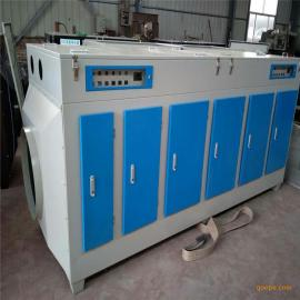 光催化废气净化设备 UV光解设备 厂家