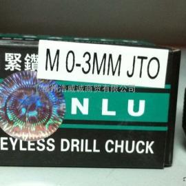 台湾SL 精密夹头 专用夹头自动夹头 3SJT0