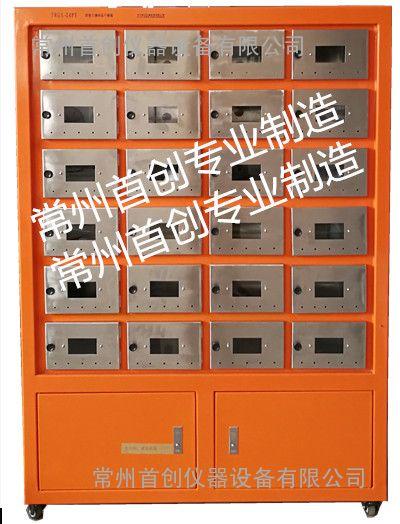 首创牌SCTR-24土壤干燥箱