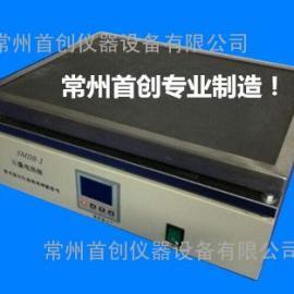 首创牌SNDB-2石墨电热板