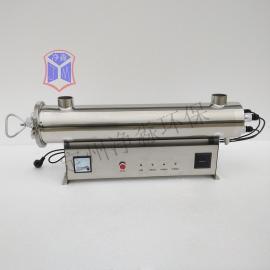 净淼手动清洗紫外线消毒杀菌器水处理设备