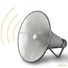 大功率远程号角 200W户外远程大功率音箱 大功率高音喇叭