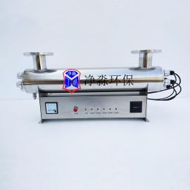 净淼JM-UVC-375紫外线消毒杀菌器可定制贴牌