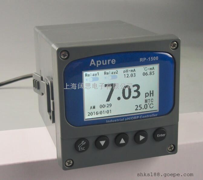 阔思Apure水质监测仪工业在线PH/ORP控制器RP-1500