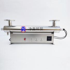 净淼供应中水回用UV紫外线消毒器