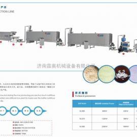 济南霖奥速食营养米设备生产线