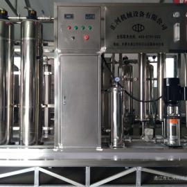供应小型软化水设备 软化水设备多少钱 厂家直销